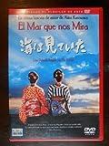 El Mar Que Nos Mira [DVD]