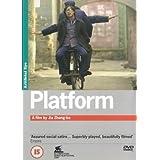 Platform [DVD] by Wang Hong-wei