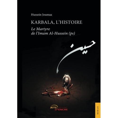 Karbala, l'histoire