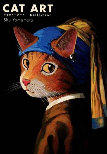Cat art : renowned masterpieces for cat ...