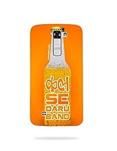 casemirchi creative designed mobile case cover for LG K7 / LG K7 designer case cover (MKD10015)