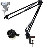حامل كاميرا ويب Etubby Etubby حامل قابل للتعديل ومقص ذراع ذراع ذراع تعليق كاميرا مكتبية ومشبك حامل لكاميرا Log