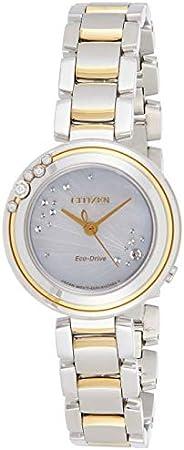 Citizen Carina Women's Dial Stainless Steel Band Watch - EM046
