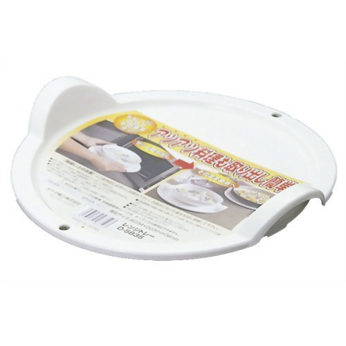 EmAX Microwave Bowl Dish Holder Tray Caddy White - Protects Fingers from Burns and Collect Spills, Boil-Overs - Made in Japan