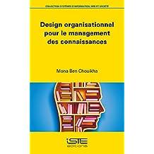 Design organisationnel pour le management des connaissances