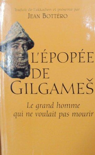L'épopée de Gilgames