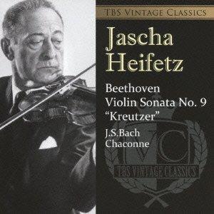 tbs-vintage-classics-1-live-in-japan-1954-beethov-by-jascha-heifetz-2013-08-20
