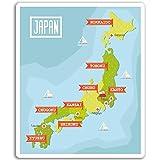 DestinationVinyl 2 x 10cm Giappone Mappa del Vinile degli autoadesivi - Tokyo Sticker Viaggio Computer Portatile Bagagli # 17242 (10 Centimetri Alto)