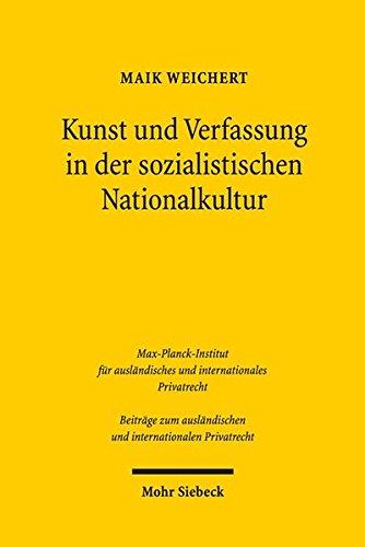Kunst und Verfassung in der DDR: Kunstfreiheit in Recht und Rechtswirklichkeit (Beiträge zur Rechtsgeschichte des 20. Jahrhunderts)