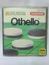Othello (Import japon) Famicom disk system