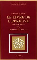 Le Livre de l'épreuve : Musaibatnaama