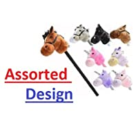 #1 Unibos Dusty The Light Hobby Horse With Real Sounds Home/Indoor (Assorted Colour)