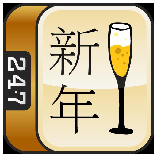 new-years-mahjong
