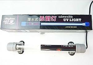 Trail trésor UV submersible lampe germicide UV Lampe de 40W algues