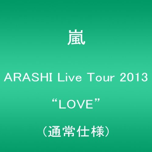 Preisvergleich Produktbild Arashi - Arashi Live Tour 2013 Love (2DVDS) [Japan DVD] JABA-5118