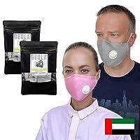 Washable Face Mask Non Medical Reusable Cotton With Valve Filter Reusable (2pcs Grey)