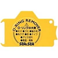 Sea and Sea O-Ring Multi-Tool for Underwater Photography