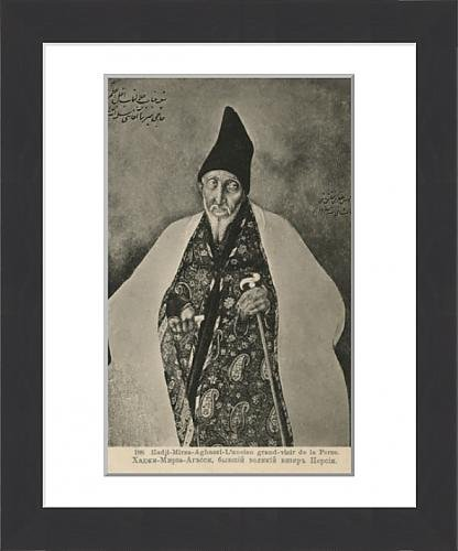 Download Framed Print of Grand Vizier Haji-Mullah Abbas Irvaani