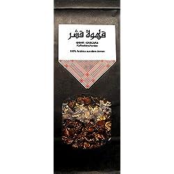 Qishr - Cascara Kaffeekirschentee 100% Arabica aus dem Jemen 125g