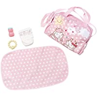 Baby Annabell 700730 Changing Bag Doll Accessory - ukpricecomparsion.eu
