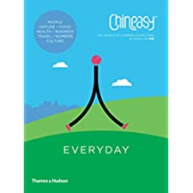 Chineasy Everyday: The World of Chinese Characters (English Edition)