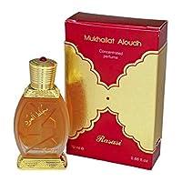Rasasi Mukhallat Al Oud by Rasasi for Women - Eau De Parfum, 20ml