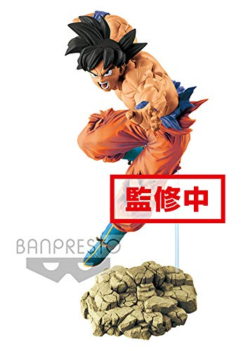 Bandai- Dragon Ball Estatua Tag Fighters Goku, (BANP82655)