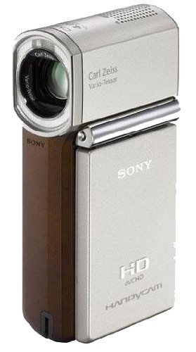 Sony  HDR TG 3 Camcorder (Memory Stick, 10-fach opt. Zoom,  2,7″ Display) silber/braun