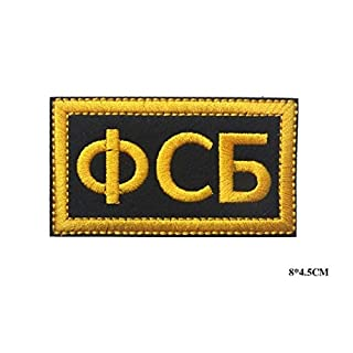 Pinkdose® 3D embroidery patches armband loops and hook The Russian KGB patches badges Fusibo FSB embroidered patches: 1