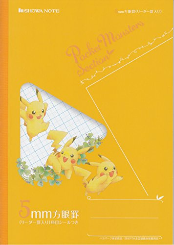 Pocket Monsters (Pokemon) 5 mm Section papier pour japonais Kanji personnage Practise orange clair