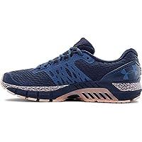 Under Armour UA W HOVR Guardian 2-BLU Spor Ayakkabılar Kadın