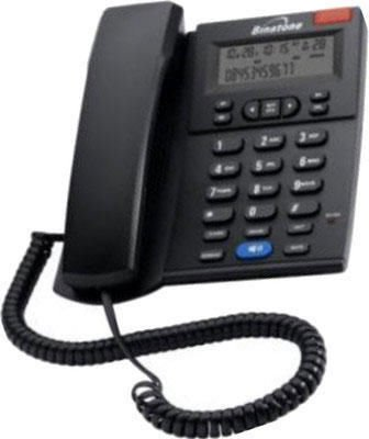 Binatone Concept 700 Corded Landline Phone (Black)