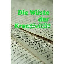 Die Wüste der Kreativität (Im GedankenFlug 1)