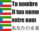 JINTORA -Guinea Equatoriale - Carattere Nero - Adesivo in Vinile Stampato per Auto, Cartella, Moto, Bici, Muro, Porta, frigo ECC. - 720x144 mm - Nome Personalizzato più Banner