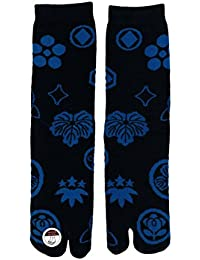 Chaussettes Tabi Japonaise Unisex : Set 7 (Komon Bleu(小紋青))