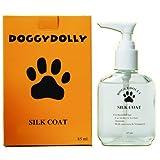Bild: Doggydolly Silk coat Fellpflege für Hunde 85ml