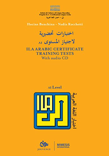 ILA Arabic Certificate Training Tests: With audio CD - A1 Level. The First Manual for the Preparation of the Arabic Modern Standard (AMS) Certificate Level A1 + Level A2 (Book & CD)