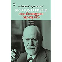 Pdf books sigmund freud