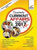 Quarterly Current Affairs - January to March 2017 for Competitive Exams