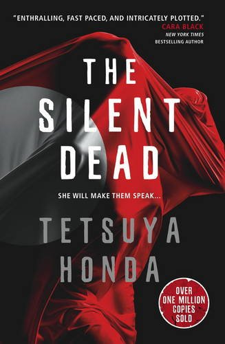 the-silent-dead-reiko-himekawa-1