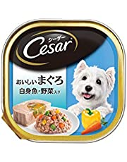 Cesar Adult Wet Dog Food, Tuna with White Meat Fish & Vegetables, 24 Trays (24x100g)