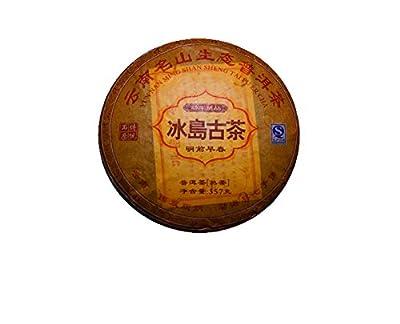 357g Pu erh (mûr) - BING DAO GU CHA - galette - thé sombre compressé, récolte 2008 - Abbey Tea France