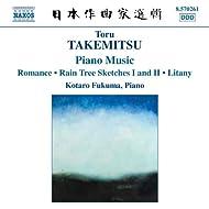 Takemitsu: Piano Music