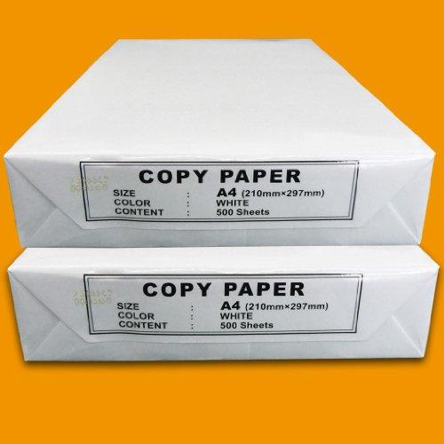 1.000 Blatt Druck- und Kopierpapier DIN A4 75g/m² COPY PAPER Kopierpapier, Druckerpapier, Universalpapier, Papier versando