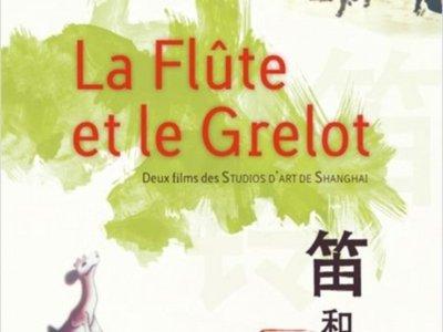 """<a href=""""/node/12353"""">Flûte et le grelot (La)</a>"""