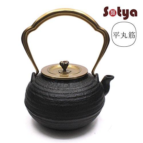 sotya-tetera-japonesa-antigua-antiguo-metal-teteras-tetsubin