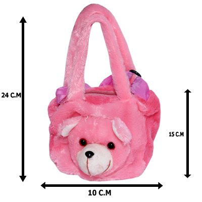 REMI International Soft Toy Kids Purse ( Light Pink )