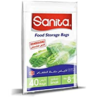 Sanita Food Storage Bags 8, 40 Bags, Oxo Biodegradable, Clear