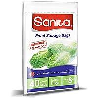 سانيتا اكياس حفظ الطعام رقم 8 ، 40 كيس ، قابل للتحلل