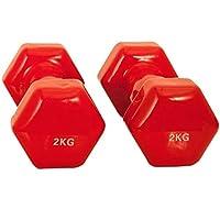 دامبل ثنائي فينيل- 2 كجم، قطعتين- احمر